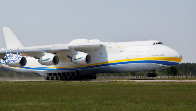 Antonov An-225 Mriya, a cargo plane which is the world's biggest aircraft, takes off from an airfield for its first commercial flight to the Australian city of Perth, in the settlement of Hostomel outside Kiev
