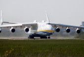 Antonov An-225 Mriya, a cargo plane which is the world's biggest aircraft, drives along an airfield starting its first commercial flight to the Australian city of Perth, in the settlement of Hostomel outside Kiev