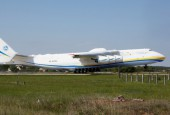 An Antonov An-225 Mriya, a cargo plane which is the world's biggest aircraft, takes off from an airfield for its first commercial flight to the Australian city of Perth, in the settlement of Hostomel outside Kiev
