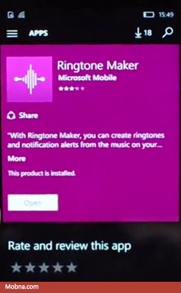 Ringtone Maker for Windows 10 Mobile (2)