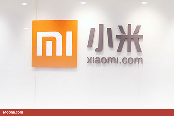 Microsoft and Xiaomi  (1)