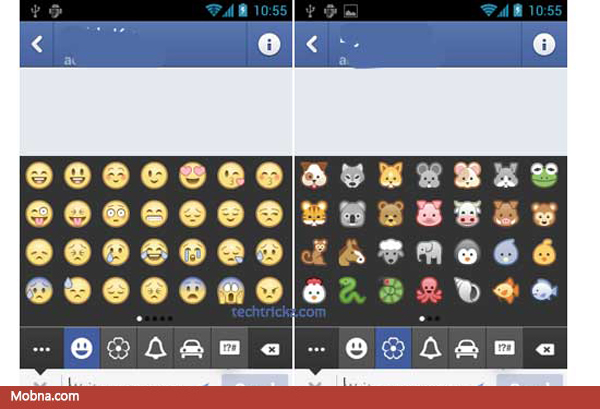 facebook messenger emoji (1)