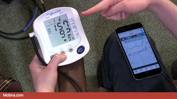 1-pylehealth-phbpb20-blood-pressure-monitor
