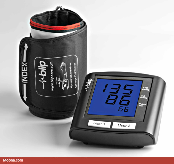2-pylehealth-phbpb20-blood-pressure-monitor