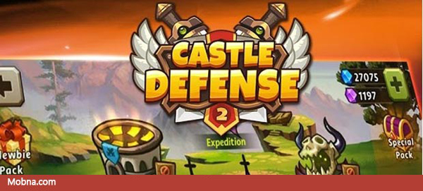 3-castle-defense-2