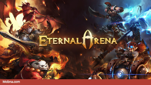 ۱۲-eternal-arena