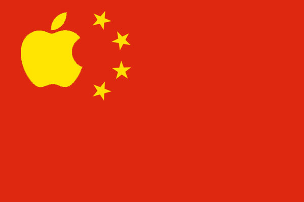 china-apple-930x620