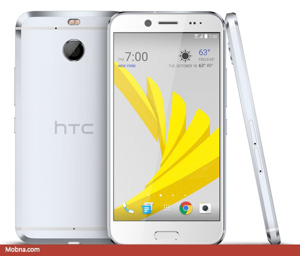 htc-bolt-could-be-called-htc-10-evo-2