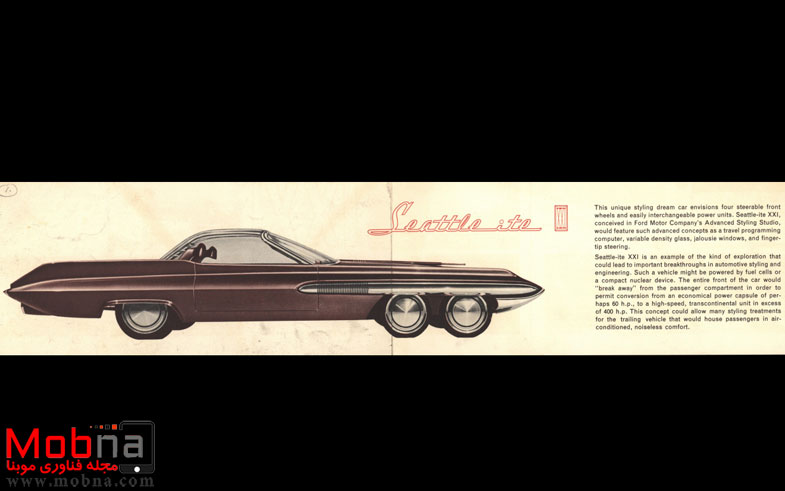 ford-seattle-ite-xxi-concept-brochure-1962-02
