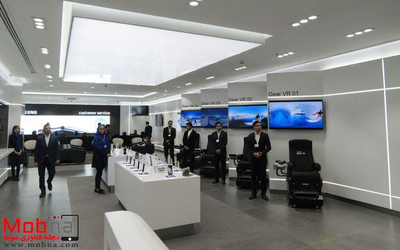 samsung-new-service-center-2
