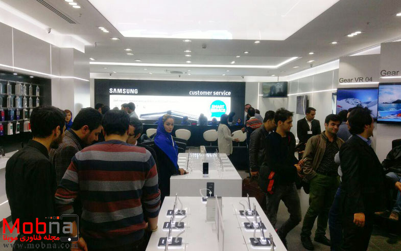 samsung-new-service-center-5
