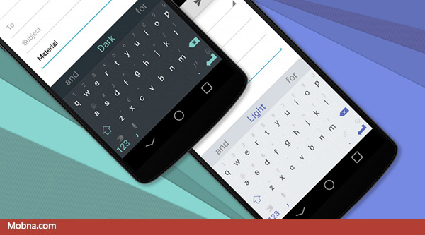 swiftkey-for-android-updated-2