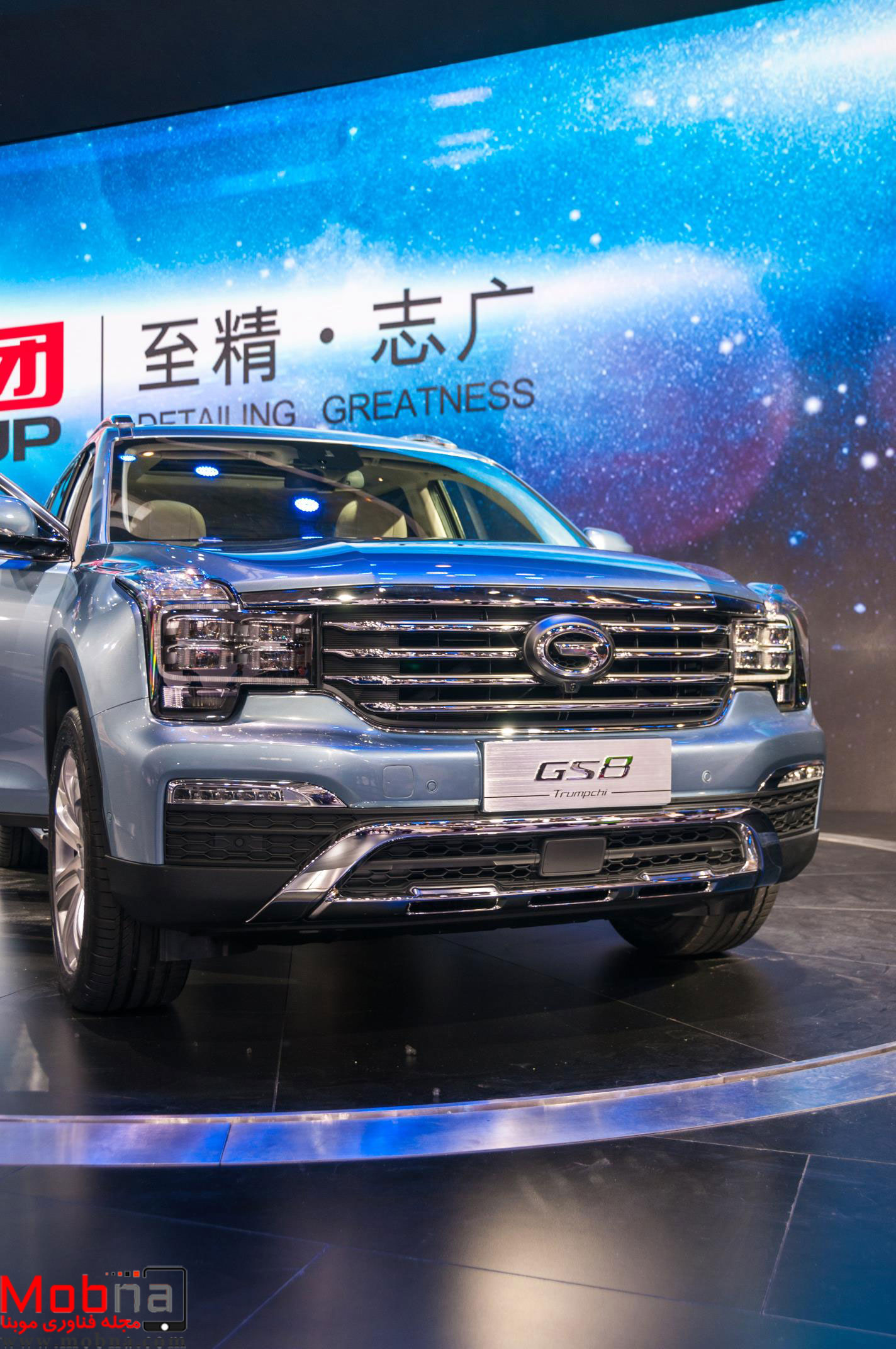 gac-trumpchi-gs8-suv-takes-the-number-too-seriously_4